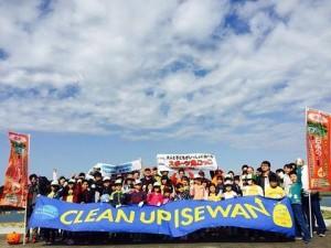 奈佐の浜プロジェクト 子どもプログラム