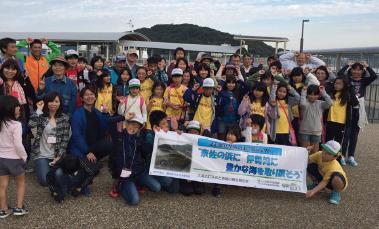 答志島 奈佐の浜プロジェクト 桃取ビーチ清掃&スポーツ鬼ごっこ